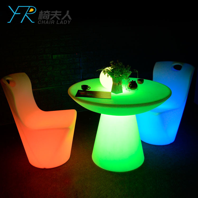 Rechargeable Color Changing LED Chair YFR-F867C