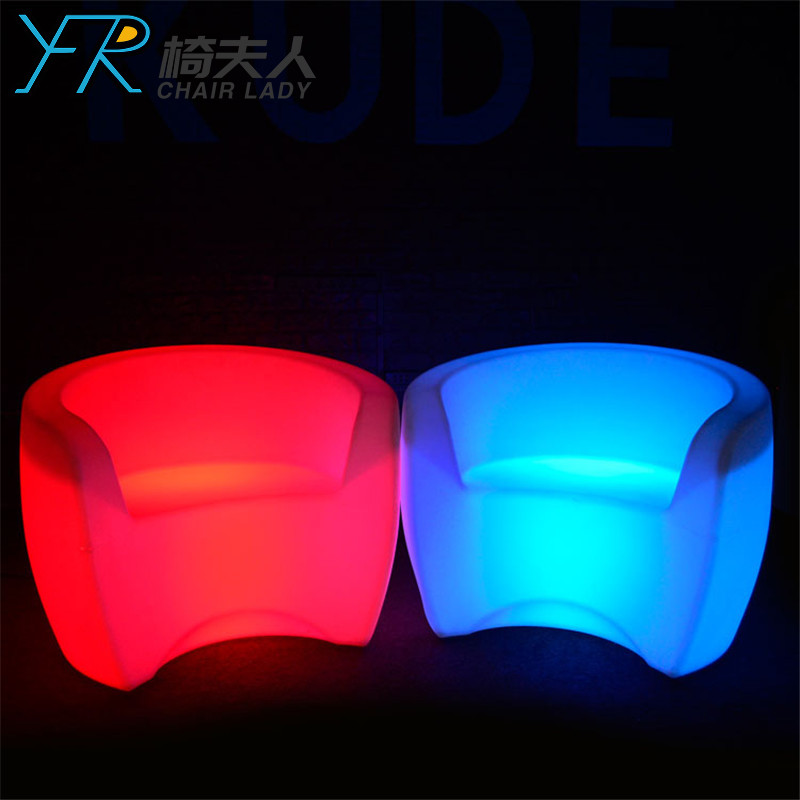 Rechargeable Color Changing LED Sofa YFR-F862S