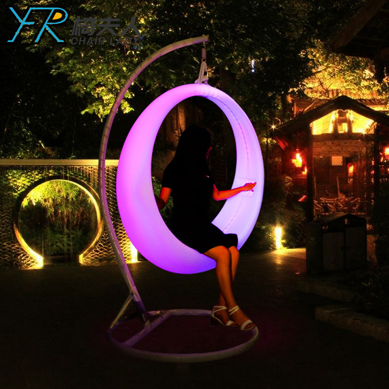 LED Outdoor Lighting  Public Swing
