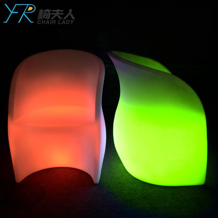 Glowing Lighting Illuminated Led Chair For Nightclub